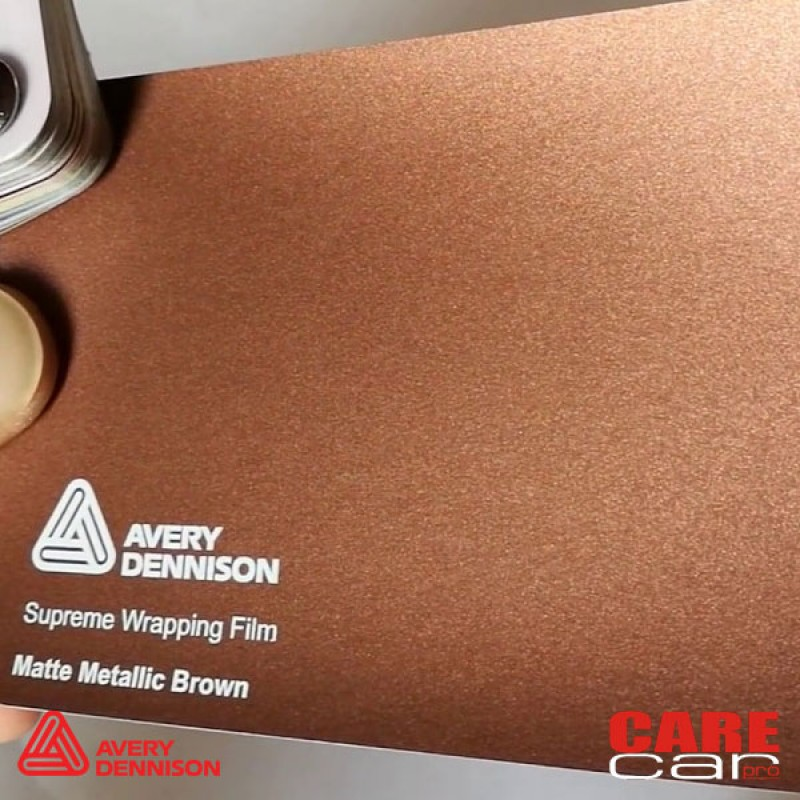 Автопленка Avery Dennison SWF Brown Matte Metallic